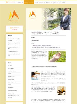 scr_toppage